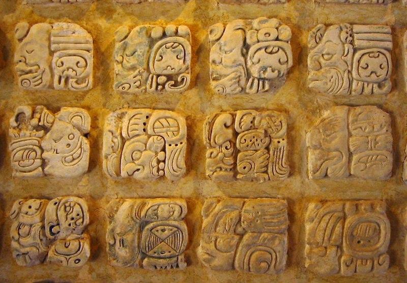 Palenque glyphs-edit1.jpg