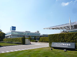 Panasonic - Image: Panasonic Headquarters