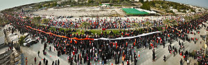 Aftermath of the Bahraini uprising (January–August 2012) - Panoramic image for the march of 9 March