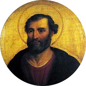 Pope Eugene I - Image: Papa Eugenio I (1)