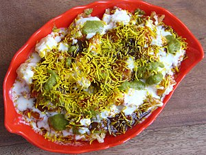 Cuisine of Uttar Pradesh - Papdi-chaat has its roots in Uttar Pradesh.