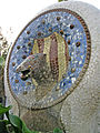Parc Güell, font de la Serp.jpg