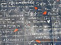 """Paris, France. Square Jehan-Rictus. """"Wall of Love"""". """"Love you"""" in 311 languages. (Detail).jpg"""