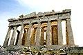 ParthenonTempleofAthenaPolias.jpg