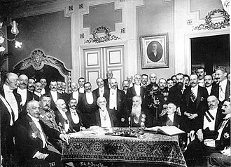 Treaty of Bucharest (1913) - Photo of the delegations to the peace conference