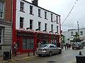 Pat's Bar, Enniskillen - geograph.org.uk - 928133.jpg