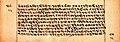 Patanjali's Yogabhasya, Sanskrit, Devanagari script, sample page f13v.jpg