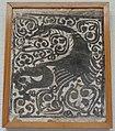 Paterna. Museu Municipal de Ceràmica. Socarrat. Drac (segle XV).jpg