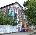 Pavlograd Shevchenka 136 Torgivel'niy Tsentr 02 (YDS 7800).jpg