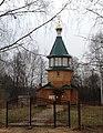 Pavlovichi Chapel (Taldomsky district).JPG