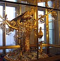 Peacock Clock.jpg