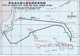 Did You Know Pearl Harbor Happened >> Attack On Pearl Harbor Wikipedia
