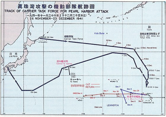 Route followed by the Japanese fleet to Pearl Harbor and back PearlHarborCarrierChart.jpg