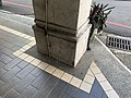Pedestal of a Japanese Era building in downtown Hsinchu.jpg