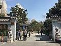 Penglai Park West gate Shanghai.jpeg