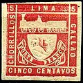 Peru locomotive2 1871 issue-5c.jpg