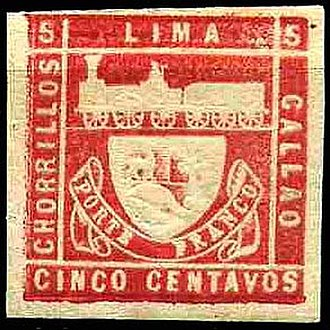 Commemorative stamp - First Peru commemorative stamp issue, 1870