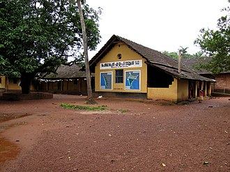 Rural area - A rural school in Kannur, India.