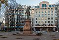 Peter I monument in Voronezh (2015).jpg