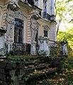 PetergofSobstvennaya Dacha - Russia, Peterhof - panoramio.jpg