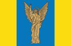 Pidvolochysk Raion flag.png