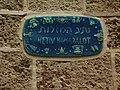 PikiWiki Israel 12431 zodiac signs path in old jaffa.jpg