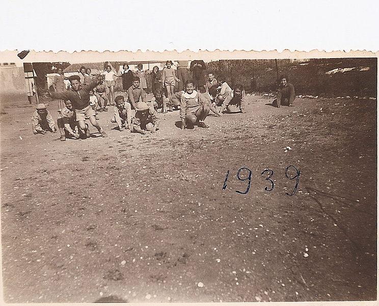 גבעת עדה בית הספר היסודי הראשון