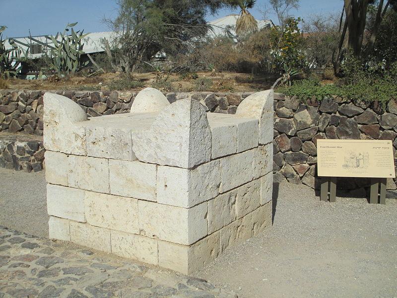 מזבח קרנות בתל באר שבע