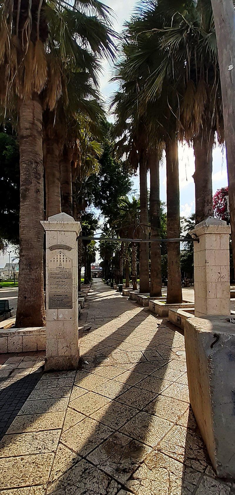 גן הנשיא רמלה