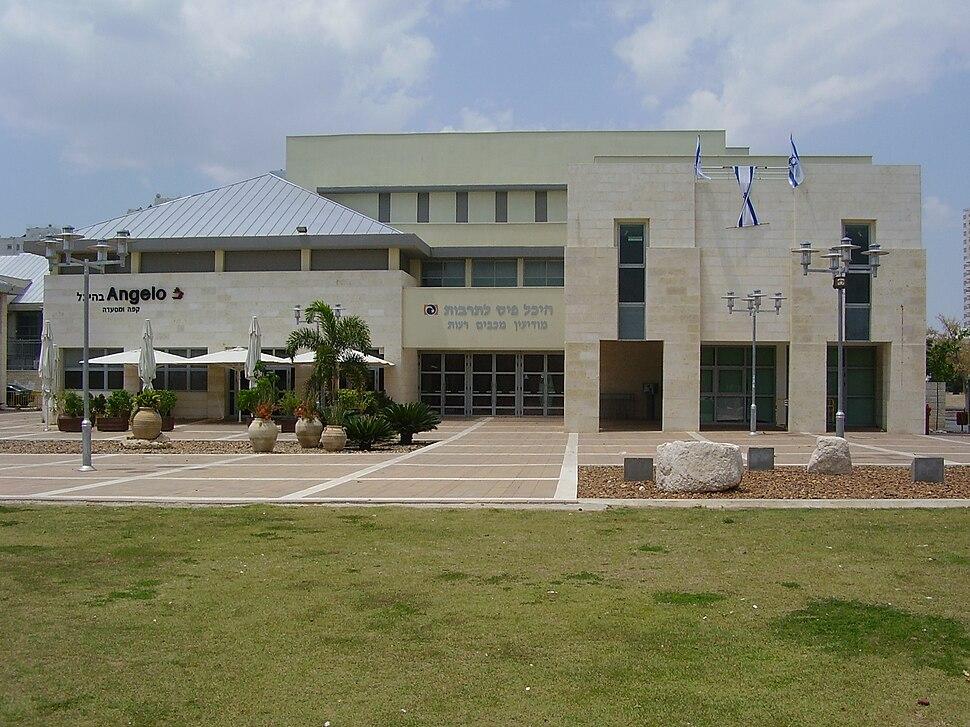 PikiWiki Israel 8234 clture auditorium in modiin