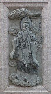 Yuding Zhenren