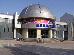 Planetarium in Donetsk.jpg