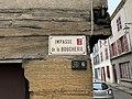 Plaque impasse Boucherie Marcigny 1.jpg