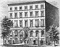 Police Headquarters, 300 Mulberry Street, New York City.jpg