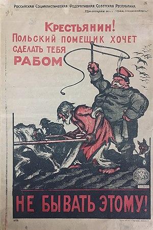 Communist propaganda - Soviet propaganda poster, c. 1920