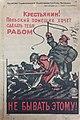Polish-soviet propaganda poster 18Y.jpg