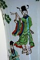 Porcelaine chinoise Guimet 271106.jpg