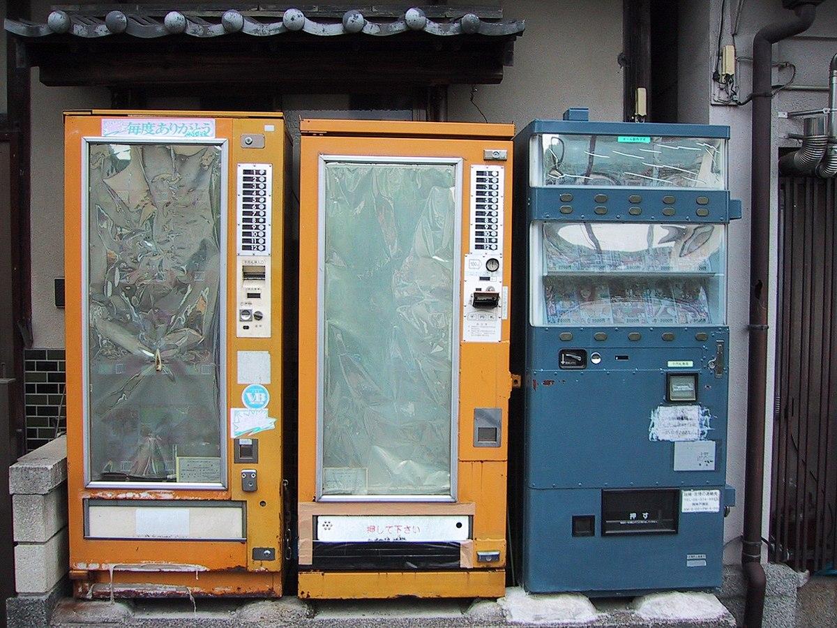 Porn vending machines in Japan.jpg