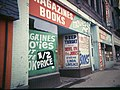 Pornographic retail in Duluth, Minnesota (1978).jpg