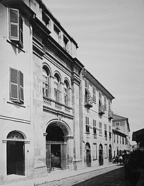 Post Office, Gibraltar 1879.jpg