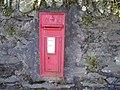 Postbox - geograph.org.uk - 1189562.jpg