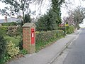 Postbox in Finchdean Road - geograph.org.uk - 1230476.jpg