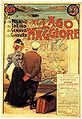 Poster railway schedule Lago Maggiore 1899.jpg