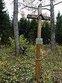 Prapuntai, dvarininkų kryžius.JPG