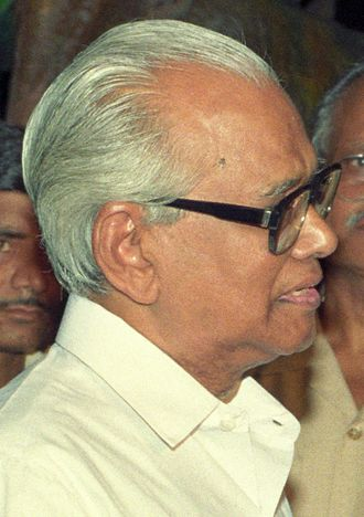 Prasanta Sur - Image: Prasanta Sur Calcutta 1995 06 15 019