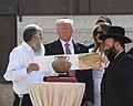 President Trump visit to Israel, May 2017 DSC 3519ODS (34829150295).jpg