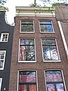 prinsengracht 690 top