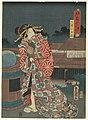 Print, Geisha, 1855 (CH 18402411).jpg