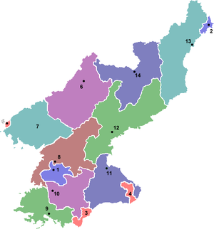 Provinces of Korea - Image: Provinces of North Korea