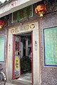 Puning, Jieyang, Guangdong, China - panoramio (11).jpg